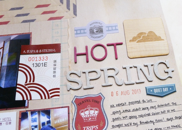 Hot Spring 03