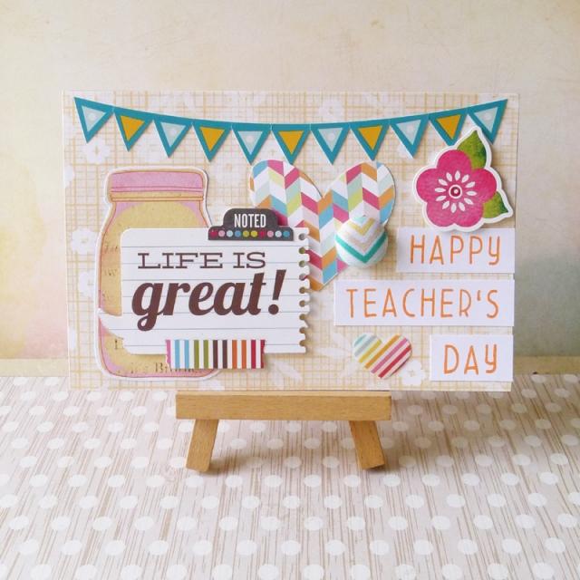 Teachers Day 1411
